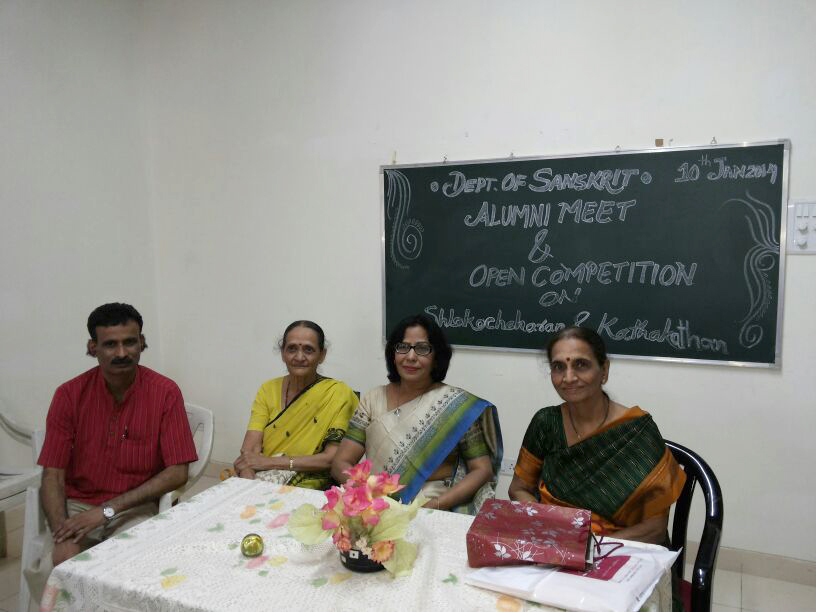 Alumni Association of Sanskrit