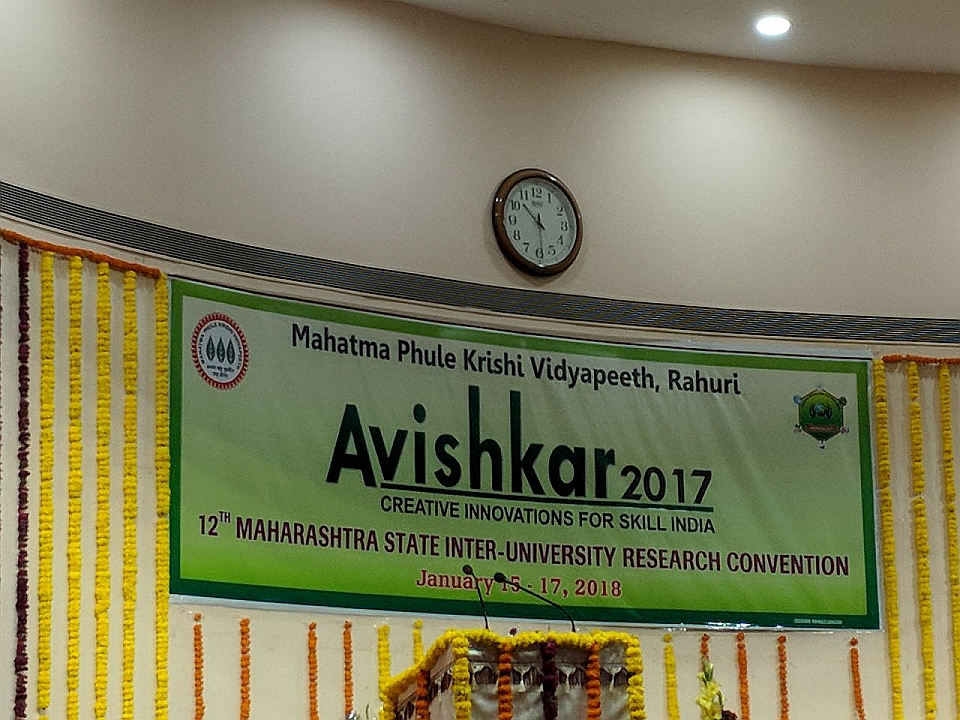 12th Maharashtra State Inter University Research Convention, Avishkar 2017-18 at Rahuri